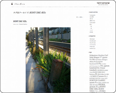 http://www.tetratone.jp/ideanote/tag/sony-dsc-rx1/page/15/