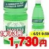 ウリベート 炭酸水(500mL*24本入)