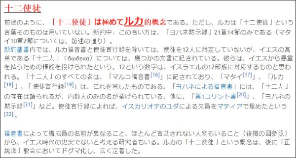 http://tokumei10.blogspot.com/2018/03/blog-post_620.html