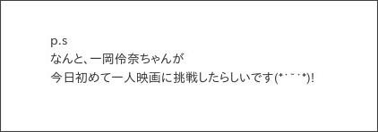 http://ameblo.jp/tsubaki-factory/entry-12139211548.html