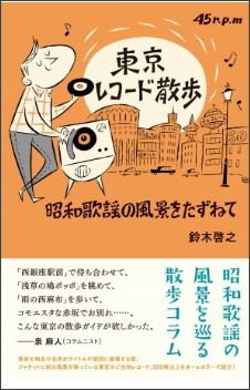 http://prtimes.jp/main/html/rd/p/000000066.000006568.html