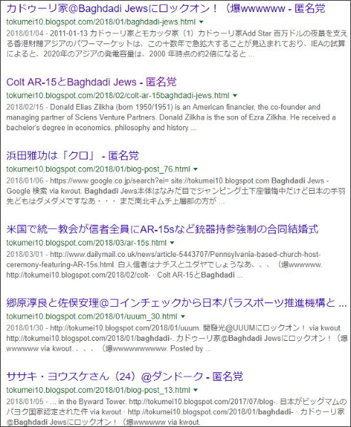 https://www.google.co.jp/search?q=site://tokumei10.blogspot.com+Baghdadi&source=lnt&tbs=qdr:y&sa=X&ved=2ahUKEwi5j53I7fvaAhVF-mMKHZxBD-sQpwV6BAgAEBw&biw=929&bih=752