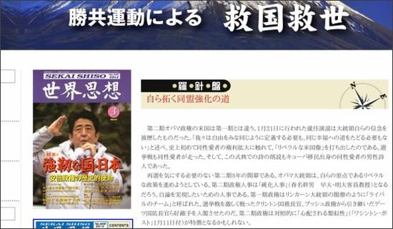 http://www.ifvoc.org/sekaisisou/sekai13_03.html