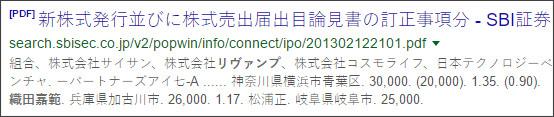 https://www.google.co.jp/#q=%E3%83%AA%E3%83%B4%E3%82%A1%E3%83%B3%E3%83%97%E3%80%80%E7%B9%94%E7%94%B0%E5%98%89%E7%AF%84