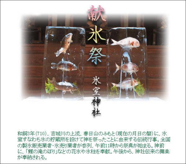 http://narashikanko.jp/j/ivnt/ivnt_data/ivnt65/