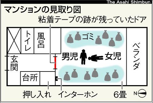 http://www.asahicom.jp/national/update/0731/images/OSK201007310039.jpg