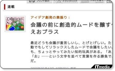 http://www.itmedia.co.jp/bizid/articles/0805/13/news106.html