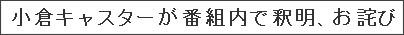 http://www.nikkansports.com/entertainment/news/f-et-tp0-20110826-825633.html