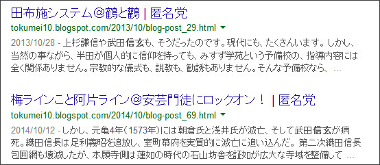 https://www.google.co.jp/search?hl=ja&safe=off&biw=1145&bih=939&q=site%3Atokumei10.blogspot.com+&btnG=%E6%A4%9C%E7%B4%A2&aq=f&aqi=&aql=&oq=&gws_rd=ssl#q=site:tokumei10.blogspot.com+%E4%BF%A1%E7%8E%84&safe=off&hl=ja&tbs=qdr:y