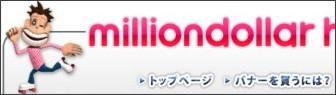 http://milliondollarhappy.com/