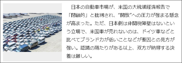 https://headlines.yahoo.co.jp/hl?a=20180222-00000001-fsi-bus_all