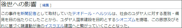 https://ja.wikipedia.org/wiki/%E3%83%89%E3%83%AC%E3%83%95%E3%83%A5%E3%82%B9%E4%BA%8B%E4%BB%B6