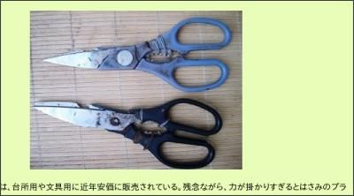 http://blog.goo.ne.jp/toychikin2/e/f5c60a32ebd989481e32c324e9b3eaa5