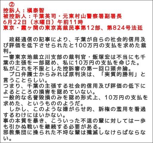 http://makiyasutomo.jugem.jp/?eid=640