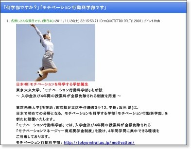 http://workingnews.blog117.fc2.com/blog-entry-4515.html