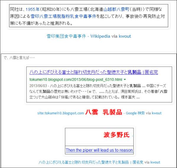 http://tokumei10.blogspot.com/2014/06/blog-post.html