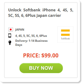 http://letsunlockiphone5.com/product/japan-unlock-iphone/