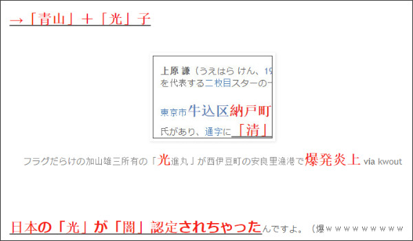 http://tokumei10.blogspot.com/2018/04/blog-post_8.html