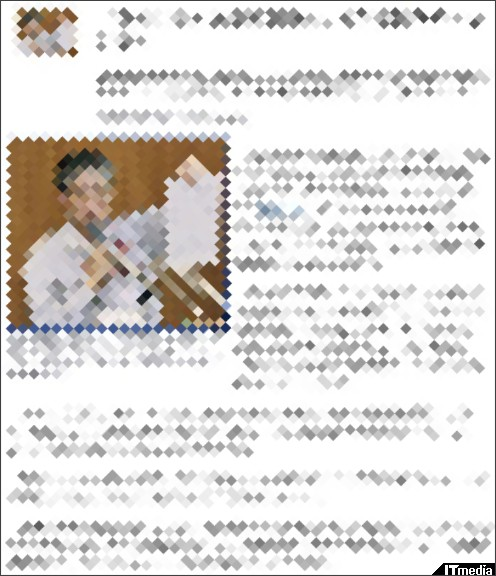 http://www.itmedia.co.jp/news/articles/1012/08/news052.html