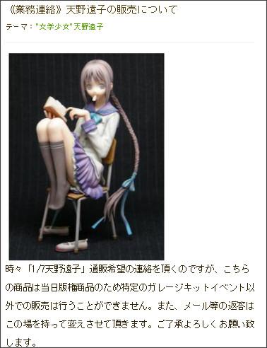 http://ameblo.jp/longlong-lab/theme-10014046200.html