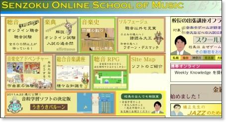 http://www.senzoku-online.jp/