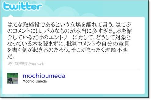 http://twitter.com/mochioumeda/status/996601415
