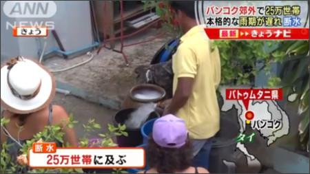 http://headlines.yahoo.co.jp/videonews/ann?a=20150713-00000050-ann-int