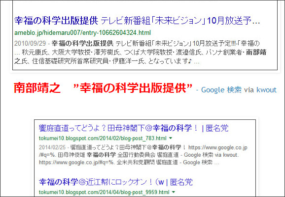 http://tokumei10.blogspot.com/2014/05/blog-post_9784.html