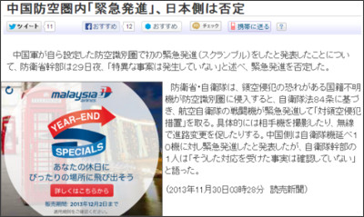 http://www.yomiuri.co.jp/politics/news/20131130-OYT1T00189.htm