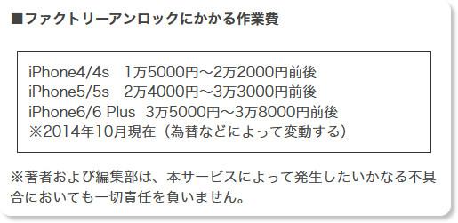 http://weekly.ascii.jp/elem/000/000/266/266110/