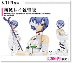 http://www.kaiyodo.co.jp/revoltech/next.html