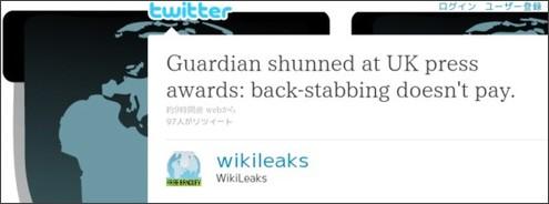 http://twitter.com/#!/wikileaks/statuses/42617334514454529