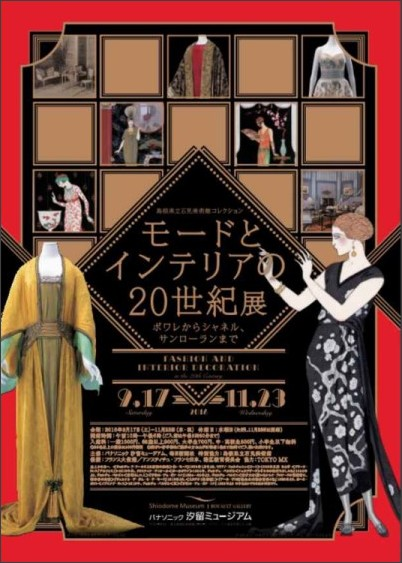 http://www.tokyoartbeat.com/media/event/2016/2355-620