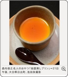http://www.asahi.com/culture/update/0521/TKY201305210008.html?ref=reca