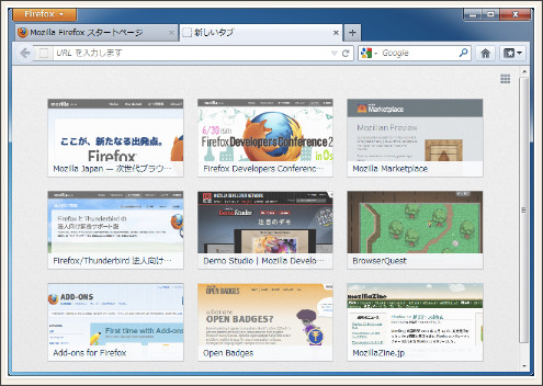 https://dev.mozilla.jp/2012/04/firefox13/