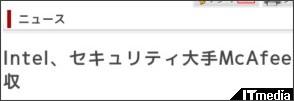 http://www.itmedia.co.jp/news/articles/1008/20/news021.html