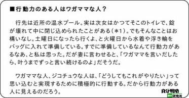 http://el.jibun.atmarkit.co.jp/abekkan/2013/05/post-ed78.html