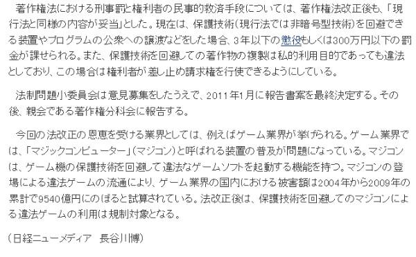 http://www.nikkei.com/tech/trend/article/g=96958A9C93819499E2E4E2E3E48DE2E4E3E0E0E2E3E2E2E2E2E2E2E2;p=9694E0E7E2E6E0E2E3E2E2E0E2E0