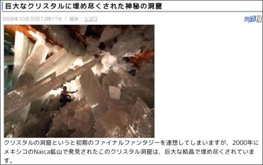 http://news.livedoor.com/article/detail/3880056/