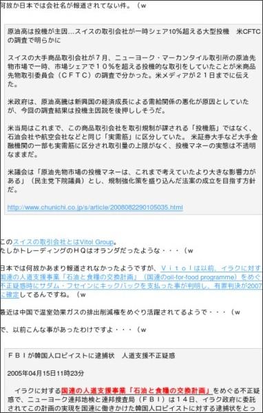 http://antikimchi.seesaa.net/article/105188520.html