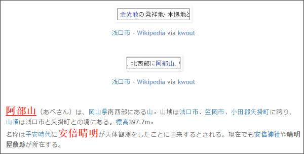 http://tokumei10.blogspot.com/2014/10/blog-post_487.html