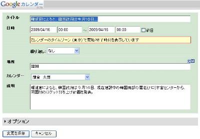 http://7sdjiq.bay.livefilestore.com/y1phWkgF7Y52byAihr0Y00Yxn-sJq7J1HXk9G0rPi6LtAdnQpfetN6RJmh_9186wW8y-dk7KToJ0NJkshFZyv80_sJFV_-_THCu/MextClipper_SchejuleRegist.jpg