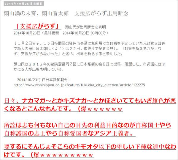http://tokumei10.blogspot.com/2014/10/blog-post_500.html