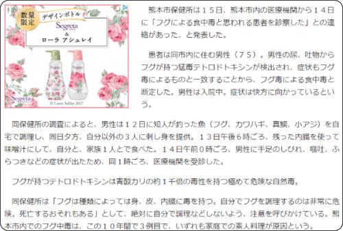 https://www.nishinippon.co.jp/flash/f_kyushu/article/373600/
