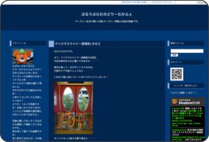 http://blueplum1003.blog44.fc2.com/