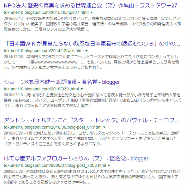 https://www.google.co.jp/#q=site://tokumei10.blogspot.com+%E5%8D%97%E3%82%AB%E3%83%AA%E3%83%95%E3%82%A9%E3%83%AB%E3%83%8B%E3%82%A2%E5%A4%A7%E5%AD%A6