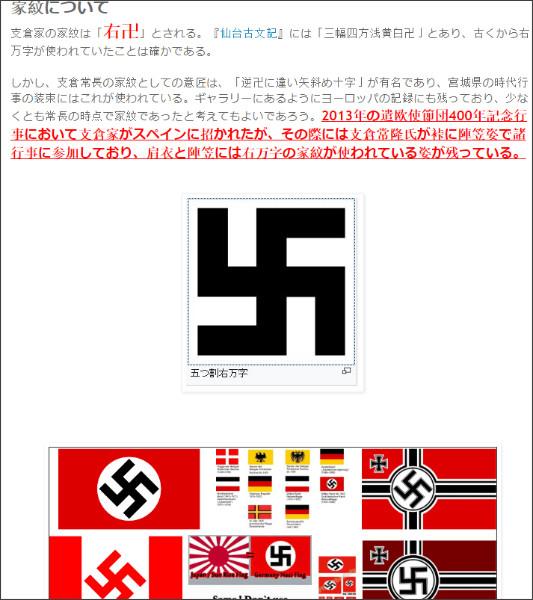 http://tokumei10.blogspot.com/2017/09/blog-post_68.html