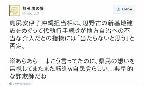 https://twitter.com/miburou3/status/659376635959865344