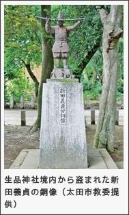 http://www.tokyo-np.co.jp/article/gunma/20100220/CK2010022002000110.html