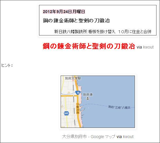 http://tokumei10.blogspot.com/2012/09/blog-post_2116.html